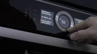 Духовка Bosch с микроволнами и паром Bosch HNG6764B1 3 в 1 | Видео обзор