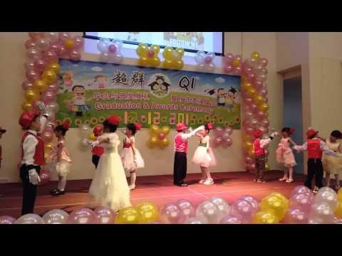 PJKK QI Nursery Graduation & Award Presentation 2015 Dec 12 P013