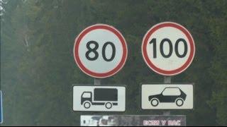 Инструкция по применению дорог. Трасса М1