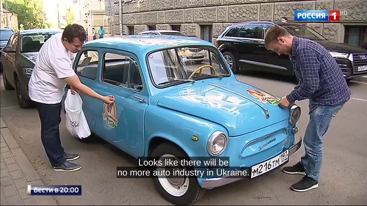 Legendary Ukrainian Supermini Car Factory Sold Off for Price of ...