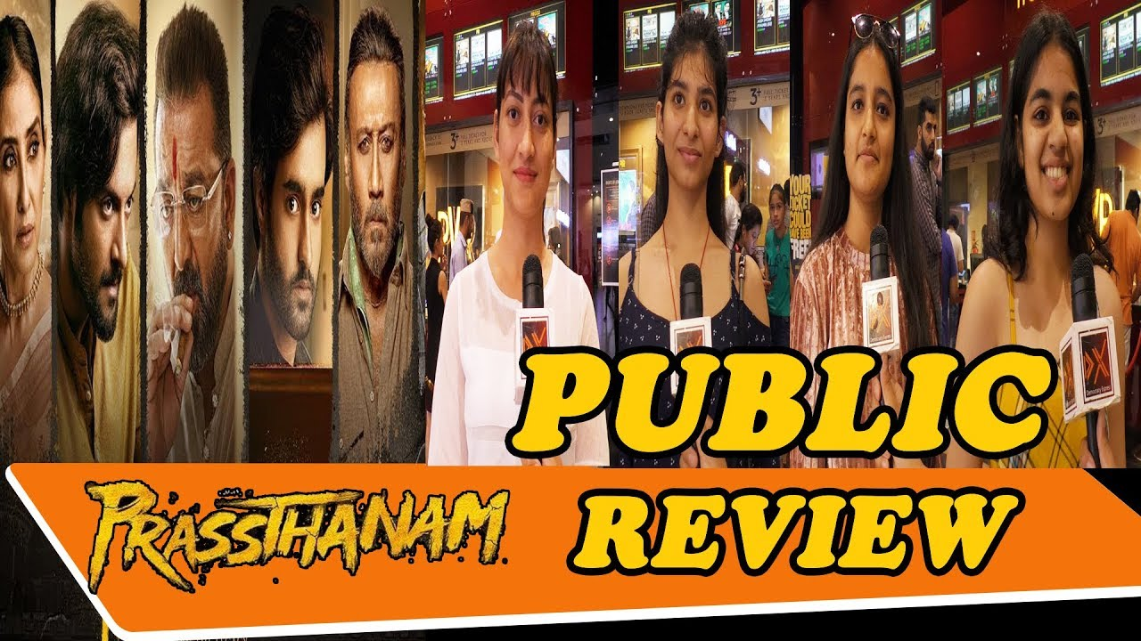 Prassthanam Movie Public Review | First Day First Show ...