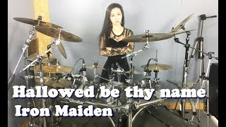 Iron Maiden - Hallowed be thy name drum cover by Ami Kim (#26) MP3