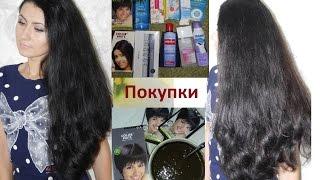 Натуральная краска, рост волос, кокосовое масло, крепкие ногти(Всем привет. Сегодня, как и обещала рассказываю про натуральную краску для волос и как я отращиваю свои..., 2015-08-23T14:23:33.000Z)