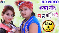 Cg dilip ray mp3 - Free Music Download