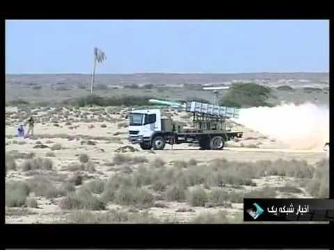 IR Iran test-fires Qader long range anti-ship cruise missile
