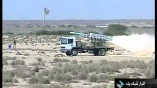 IR Iran test-fires Qader long range anti-ship cruise missile