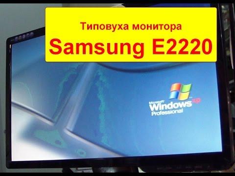 видео: Типовая проблема samsung n2220e