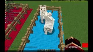 Minecraft 1.11 羊駝能繁殖嗎?