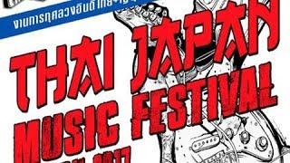 งาน Thai Japan Music Festival 2016