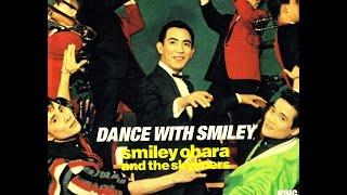 スマイリー小原  Smiley Ohara & Skyliners - 24 Mila baci