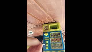 신비 자판기 거꾸로 찍힘