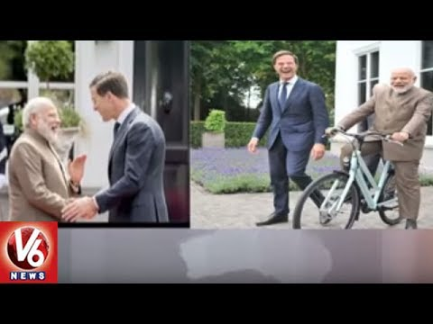 PM Narendra Modi Gifted A Bicycle By Netherlands PM Mark Rutte || V6 News
