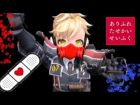 【PDFT-PS4】Common World Dominationー ありふれたせかいせいふく【Kagamine Len /鏡音レン 】