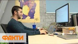 Онлайн-образование в Украине: поможет ли устроиться на работу и как получить