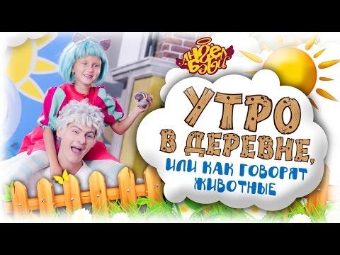 веселые детские клипы смотреть онлайн бесплатно