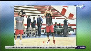 الماتش - الماتش يكشف كواليس إلغاء مباراة الزمالك والأهلي في قمة السلة