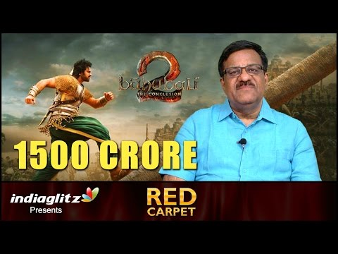 Thumbnail: Bahubali 2 looks all set to collect Rs 1500 crore at box office | Red Carpet by Sreedhar Pillai