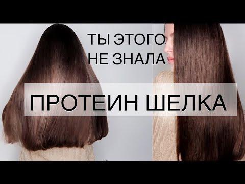 Длинные волосы😻Как отрастить идеальные волосы 💇🏻♀️Уход за волосами💯Маска для волос, выпрямление