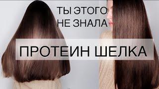 Длинные волосы Как отрастить идеальные волосы Уход за волосами Маска для волос выпрямление