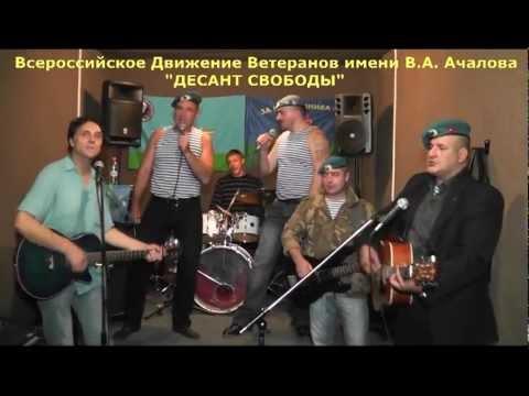 Группа -Каскад- (Афган 83) - А у разведчика судьба порой - скачать и слушать онлайн mp3 в отличном качестве