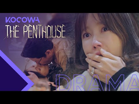 Lee Ji Ah witnesses her husband's infidelity [The Penthouse Ep 4]