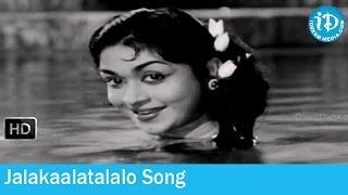 Jagadeka Veeruni Katha Movie Songs - Jalakaalatalalo Song - NTR - B Saroja Devi - Jayanthi