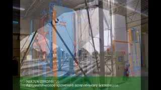 Оборудование и заводы для производства пенополистирола EPS(I created this video with the YouTube Video Editor (http://www.youtube.com/editor), 2014-10-14T14:31:10.000Z)