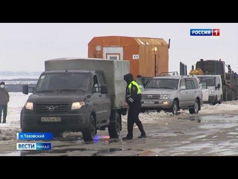 Куда держим путь? Полицейские отправляют домой любителей покататься между муниципалитетами Ямала