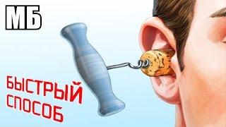 видео Заложило ухо при насморке, что делать, как лечить?