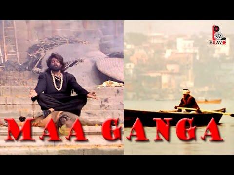 Maa Ganaga | Original Video Song | Nenu Devudni Telugu Movie Song