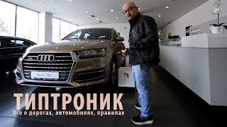 видео Обзор Audi A3: отзывы владельцев, где купить новый Audi A3, продажа Ауди A3 Neu б/у, цены в автосалонах Audi, фото Ауди A3 Neu