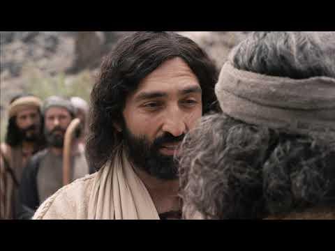 Os Primeiros Discípulos De Jesus - Jo. 1.35-51