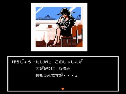 影龍の実況プレイ『スーパーエクスプレス殺人事件』part2