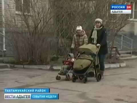 Жители домов в поселке Яблоновском возмущены качеством капремонта