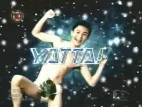 Couple Reaction: ' Yatta Yatta...