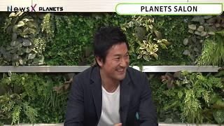 【冒頭無料公開】NewsX vol.1 ゲスト:猪子寿之(2018年9月4日放送)