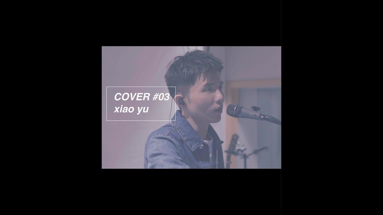 《經典COVER》小宇 宋念宇 Xiao Yu - 都對也都錯 (原唱:aMEI 張惠妹)