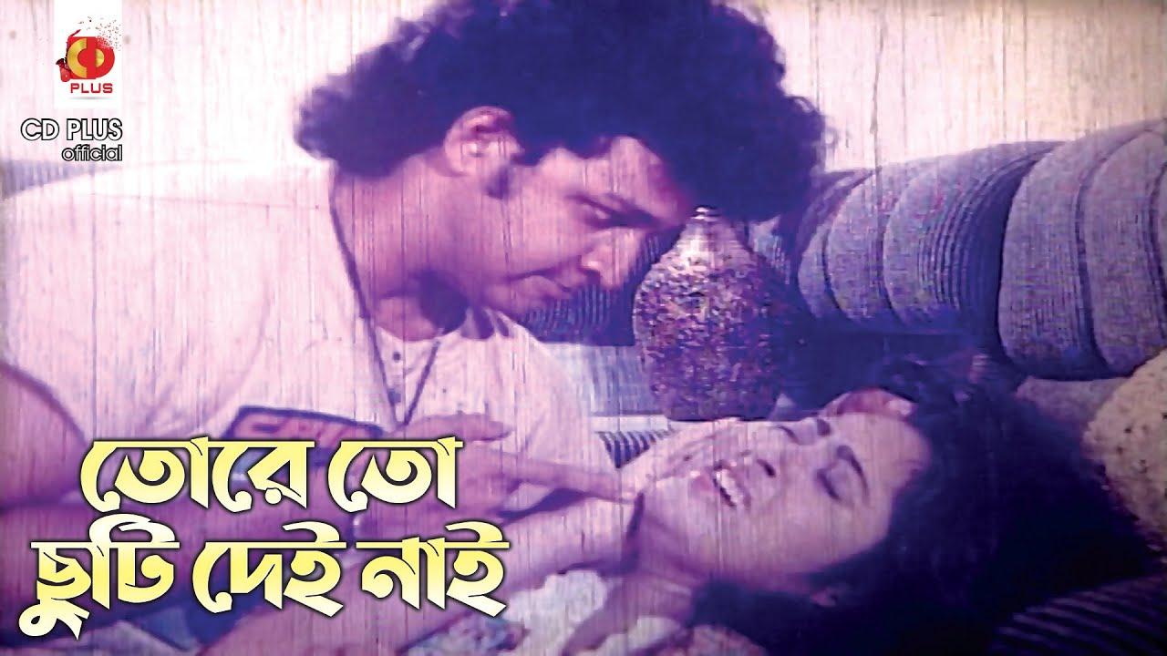 Download তোরে তো ছুটি দেই নাই | Prem Juddho - প্রেম যুদ্ধ | Salman Shah, Lima | Bangla Movie Clip
