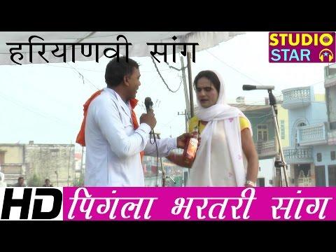 Mehfil Ke Mah Mila Mahatma | New Haryanvi Ragni 2016 | Pingla Bhartari Saang Studio Star