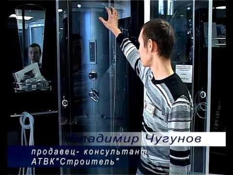 Сердобск ТВ   Магазин Строитель всегда под рукой 02 3 12
