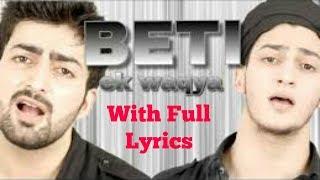 Download lagu Beti - Ek Waqiya Full Lyrics || Danish & Dawar || Anas Younus || Laughterland