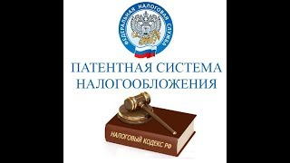 Бухгалтер, Москва, патент на репетиторство