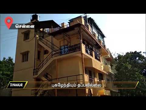 IT Raid at Sasikala Loyalist Pugazhendhi's Residence at Bangalore