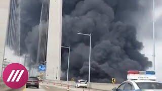 Yonhap: в Южной Корее взорвался и загорелся танкер с россиянами на борту