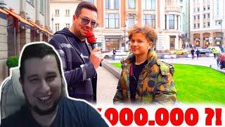 Манурин смотрит: Сколько стоит шмот? Лук за 7 000 000 рублей! Первый миллион в 11! Фанат Tenderlybae