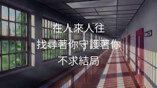 等你下課 Waiting For You- Jay Chou 周杰倫  (with 楊瑞代) 歌词版 lyrics HD【With English subtitles】