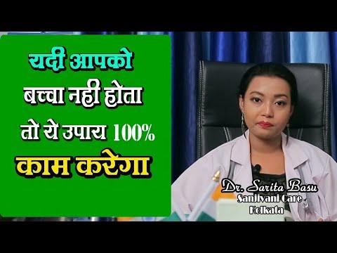 Sex Gyan Tips in Hindi videos on VideoHolder