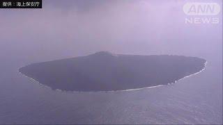 小笠原諸島の西之島で再び噴火が確認されました。海上保安庁などが周囲...