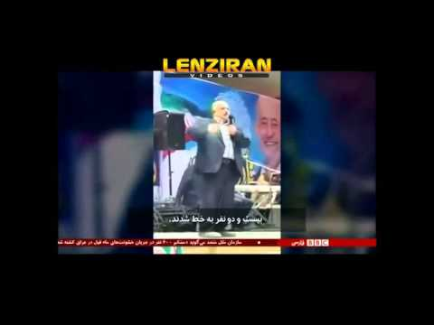 Insulting speech of Urmia MP published by BBC Persian TV