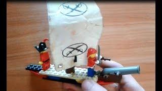 Как сделать ПИРАТСКИЙ КОРАБЛЬ из ЛЕГО. How to make Lego Pirate Ship